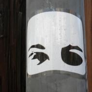 street-art-by-abcnt-pole-sticker